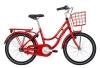 Centurion Basic Urban+ Pige Nexus 3g fodbremse 20in blank rød m. gul inkl. rød kurv